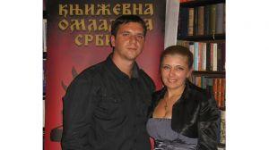 2012_ana_rankovic_18
