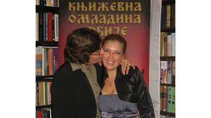 2012_ana_rankovic_19