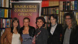 2012_ana_rankovic_20