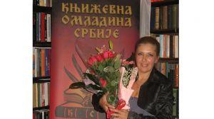 2012_ana_rankovic_21