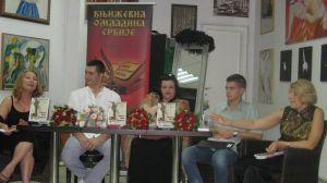 2012djordje_cirjanic01