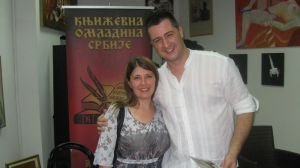 2012djordje_cirjanic19